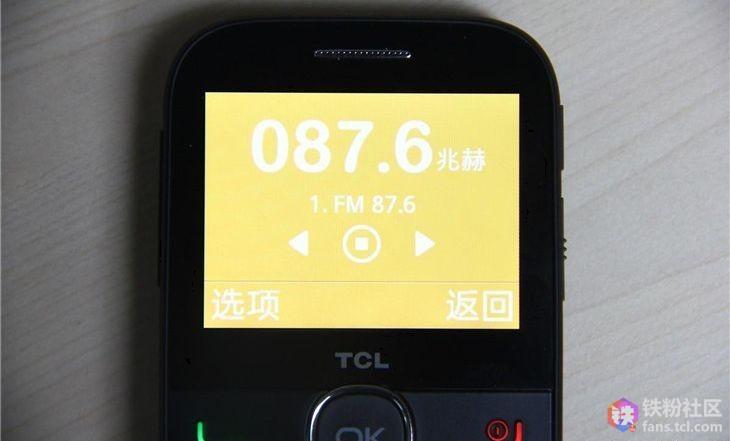 紧急呼救不离手 TCLi310+ 老年机评测