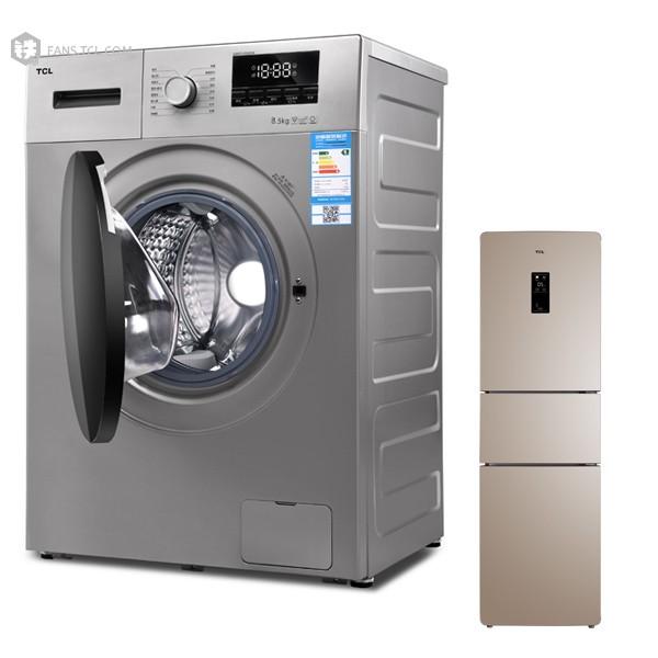 tcl洗衣机怎么样?好不好?