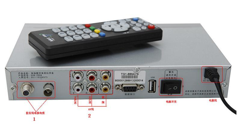 tcl电视连接机顶盒的方法介绍