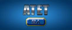 【职业玩家】游戏就要这么玩,ATET游戏大厅操作指南