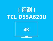 TCL智能电视 A620U怎么样